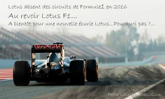 Lotus absent des circuits en 2016