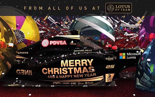 Joyeux Noël tout le monde !